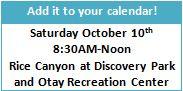 BCVD calendar button